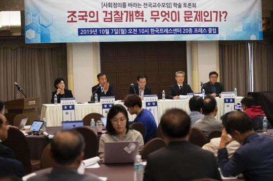 """""""조국 주도 검찰개혁 잘못된 방향"""""""
